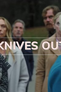 Film 'Knives Out'